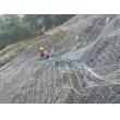 柔性边坡防护网