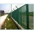 钢丝网围墙