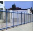 A型组装栅栏
